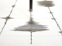 Около побережья Новой Зеландии произошло землетрясение магнитудой 5,8