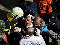 Жертвами землетрясения на Тайване стали 116 человек, поиски завершены