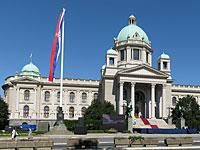 Парламент Сербии: компенсации жертвам Холокоста, не оставившим наследников