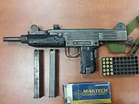 В районе Рамаллы изъяты оружие и боеприпасы