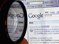 Верховный суд: интернет-сайты несут ответственность за клевету, отражающуюся в поиске Google