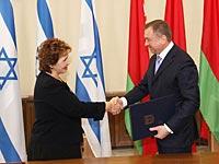 Министр абсорбции Израиля Софа Ландвер и министр иностранных дел Белоруссии Владимир Макей