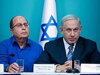 Нетаниягу созвал экстренное заседание узкого кабинета по вопросам безопасности