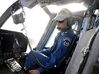 К поиску туристов был привлечен вертолет полиции