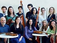 С 17 по 21 марта в Иерусалиме состоится Первый международный фестиваль Баха