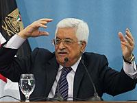 """СМИ: Израиль ведет переговоры о прекращении операций ЦАХАЛа в зоне """"А"""""""