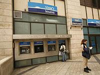 Туристы из Молдовы задержаны за кражу денег у израильтян с помощью фальшивых кредиток