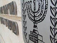 Книга планов правительства Израиля на 2016 год. Программы министерств и ведомств