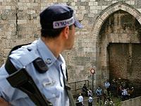 В Иерусалиме задержаны два 12-летних араба, готовивших теракт