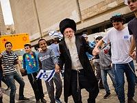 """Новая программа министерства просвещения: """"еврейская и израильская культура"""""""