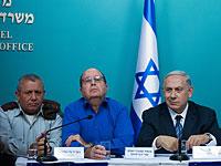 Военно-политический кабинет утвердил программу для ЦАХАЛа на 2016-2020 годы
