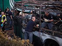 На месте теракта. Иерусалим, 18 апреля 2016 года