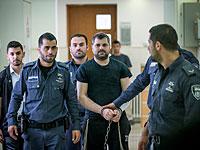 Йосеф Хаим Бен-Давид в окружном суде Иерусалима