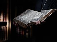 Исследование табличек из Тель-Арада заставило усомниться в возрасте Библии