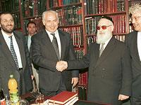 Арье Дери, Биньямин Нетаниягу, Овадья Йосеф и  Давид Леви в 1996 году