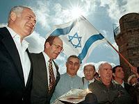Биньямин Нетаниягу, Эхуд Ольмерт, Ицхак Мордехай, Рафаэль Эйтан и Игаль Амди в 1996 году