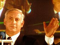 Биньямин Нетаниягу после победы на выборах в 1996 году