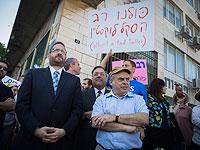 Дов Липман и Натан Щаранский на демонстрации в Иерусалиме. 6 июля 2016 года