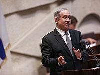 Нетаниягу предстал перед депутатами Кнессета, чтобы ответить на их вопросы