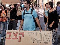 Митинг против освобождения Моше Кацава. Тель-Авив, 16 июля 2016 года