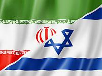 Израиль проиграл Ирану в швейцарском суде и заплатит 1 миллион шекелей
