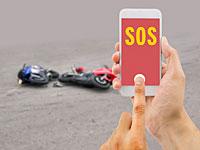 Выпущена аппликация, позволяющая связываться с полицией нажатием одной кнопки