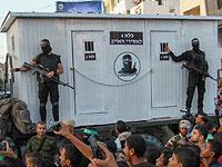 """Митинг, посвященный памяти """"генералов ХАМАСа"""" в Рафахе. 21 августа 2016 года"""