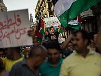 После ударов по Газе в Стамбуле около консульства Израиля прошла акция протеста