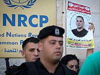 Возле представительства ООН в Рамалле прошла акция в поддержку Билаля Кайэда