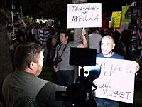 """Акция в поддержку """"Шевах Мофет"""" превратилась в митинг против африканских нелегалов"""