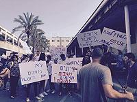"""Акция протеста на территории школы """"Шевах Мофет"""". 1 сентября 2016 года"""