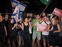 Демонстрация протеста против отмены субботних поездов. Тель-Авив, 03.09.2016
