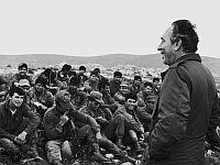 Шимон Перес. 1976 год