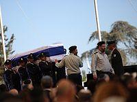 Похороны Шимона Переса. Иерусалим, 30.09.2016