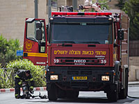 """Мини-бар """"Тами-4"""" стал причиной пожара в квартире в Холоне"""