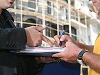 ЦСБ сообщило о падении продаж на израильском первичном рынке жилья
