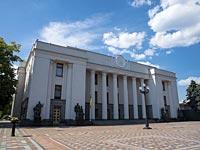 Верховная Рада возложила вину за развязывание Второй мировой войны на СССР
