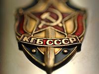 """""""Едиот Ахронот"""": израильские агенты КГБ из списка Митрохина"""