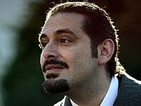 Саад аль-Харири
