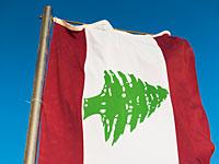 "Президентом Ливана стал союзник ""Хизбаллы"" Мишель Аун"