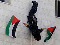 Теракт возле Бейт-Эля был осуществлен сотрудником палестинской полиции