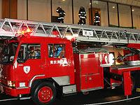 Пукнувшая пациентка вызвала пожар в токийской больнице