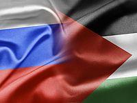 Соглашение между РФ и ПА наносит ущерб экспорту израильской сельхозпродукции. Комментарий
