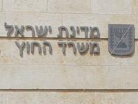 Антисемитский демарш Марии Захаровой: заговор молчания Москвы и Иерусалима