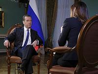 Дмитрий Медведев и Йонит Леви