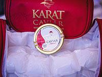 """""""Кавьяр ха-Галиль"""" представляет черную икру """"Karat Caviar"""""""