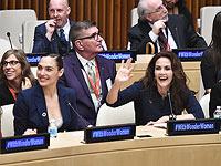 Галь Гадот и Линда Картер на церемонии ООН. Октябрь 2016 года