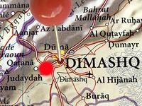 В ночь на пятницу, 13 января, на военном аэродроме Меззе в Дамаске, который является важной стратегической авиационной базой, прогремела серия мощных взрывов