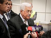 СМИ: Аббас не поедет на Парижскую мирную конференцию