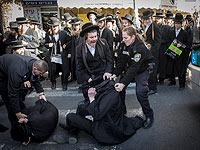 Ночью в Иерусалиме митинговали ультраортодоксы, задержаны девять человек